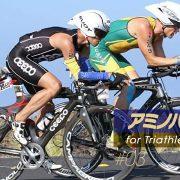 大事なレースが重なっても、最高のパフォーマンスを発揮するコツ。