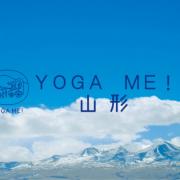 「YOGA ME!山形」がトライアスロンチームを発足/ラン+ヨガイベント(6/17山形)も開催