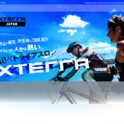 【初】オフロードトライアスロン『XTERRA』が川崎で開催(7/23神奈川)
