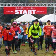 【イベントまとめ】オフシーズンはトレイルラン大会で、脚力&心肺機能を強化しよう!