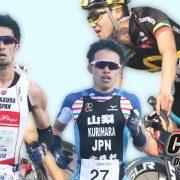 【〆10/15】カーフマン・ジャパン 東北ステージ(10/29福島)ラン&バイクのデュアスロン形式