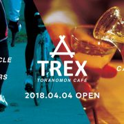 【4/4 OPEN】虎ノ門にメイストームのFACTORYとCAFEが融合した新しいコンセプトのショップが誕生