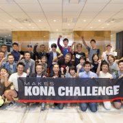 【KONAチャレ】夢へ挑戦するアスリートたちのリアルタイムストーリー