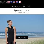 ゴールドコースト生まれのウェットスーツVolareが国内販売開始/Volare Japan