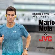 マリオ・モーラが愛する、完全ワイヤレスイヤホン<br>JVC「HA-ET900BT」