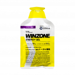 「WINZONE」エナジージェルよりマスカット風味が新発売!