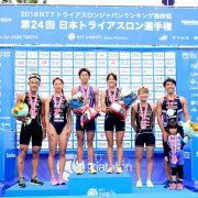 【まとめ】2018年トライアスロン日本選手権を選手のコメント満載で振り返る