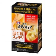 【新発売】自宅のオフロを「高濃度炭酸」風呂に変える。花王の薬用入浴剤